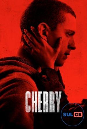 Cherry / ჩერი / cheri