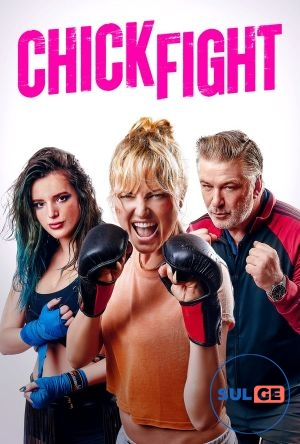 Chick Fight / გოგონების ჩხუბი / gogonebis chxubi