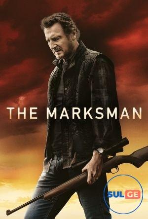 The Marksman / მიზანში მსროლელი / mizanshi msroleli