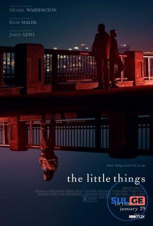 The Little Things /  ეშმაკი დეტალებშია / eshmaki detalebshia