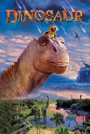 Dinosaur / დინოზავრი / dinozavri