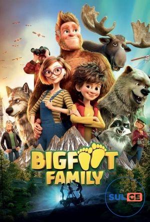Bigfoot Family / დიდფეხას ოჯახი / didfexas ojaxi