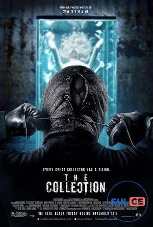 The Collection / კოლექციონერი / koleqcioneri