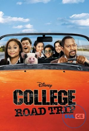 College Road Trip / მოგზაურობა კოლეჯის ასარჩევად / mogzauroba kolejis asarchevad