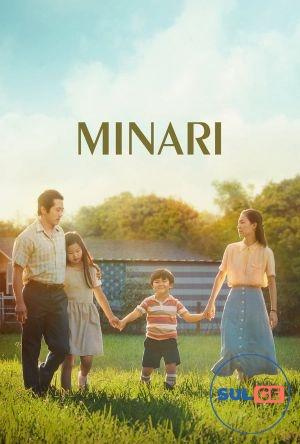 Minari / მინარი