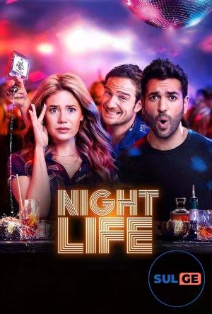Nightlife / ღამის ცხოვრება / gamis cxovreba