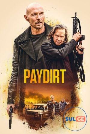 Paydirt / მოგება / mogeba