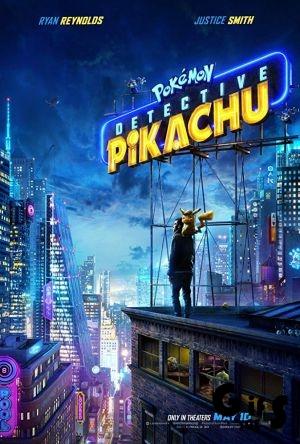 Pokémon Detective Pikachu / პოკემონი: დეტექტივი პიკაჩუ / pokemoni deteqtivi pikachu