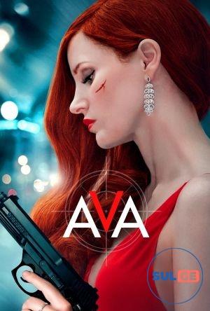 Ava / ავა