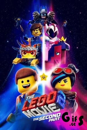 The Lego Movie 2: The Second Part / ლეგო ფილმი 2 / Lego Filmi 2