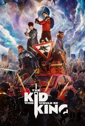 The Kid Who Would Be King / ბიჭი, რომელსაც მეფობა შეეძლო / bichi romelsac mefoba sheedzlo