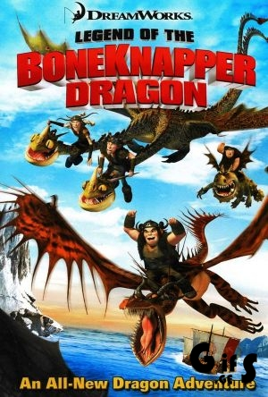 Legend of the BoneKnapper Dragon / ლეგენდა ძვლებისმტვრეველ დრაკონზე / legenda dzvlebismtvrevel drakonze
