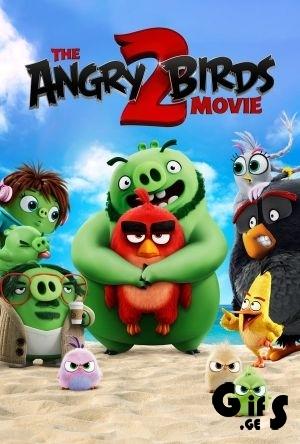 The Angry Birds Movie 2 / ბრაზიანი ჩიტები 2 / braziani chitebi 2