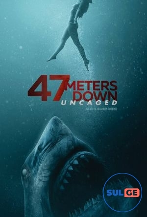 47 Meters Down: Uncaged / 47 მეტრი ქვემოთ 2 / 47 metri qvemot 2