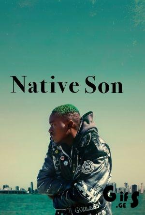 ახალგაზრდა აფრო-ამერიკელი, რომელიც ცხოვრობს