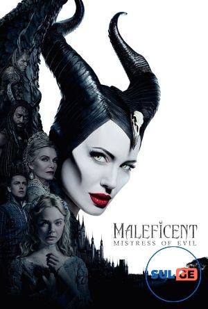 Maleficent: Mistress of Evil / მალეფისენტი 2 / malefisenti 2