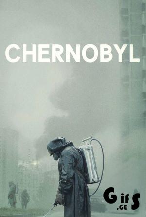 Chernobyl / ჩერნობილი / chernobili