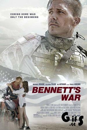 Bennett's War / ბენეტის ომი / benetis omi