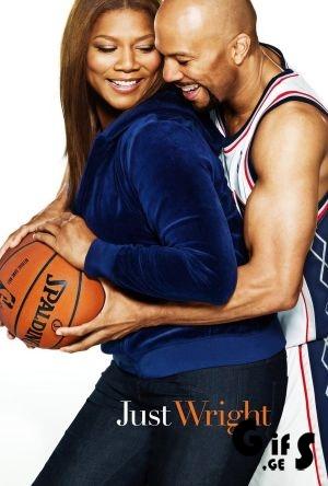 მიღებული ტრავმის შემდეგ, NBA-ს ვარსკვლავი