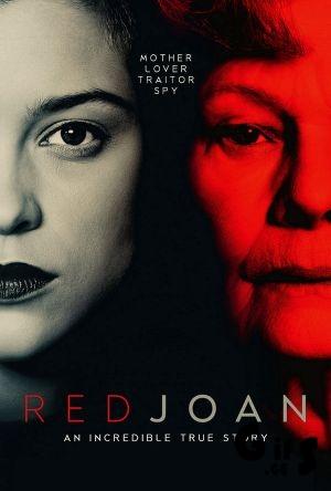 Red Joan / წითელი ჯოანი / witeli joani