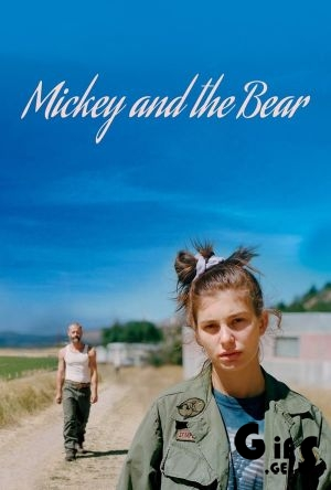ისტორია გოგონა, სახელად მიკი პეკი, რომელმაც