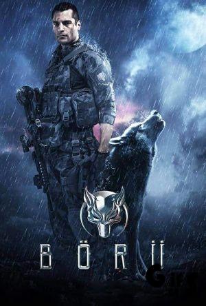 Wolf / მგელი / mgeli