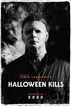 Halloween Kills / ჰელოუინი კლავს / helouini klavs