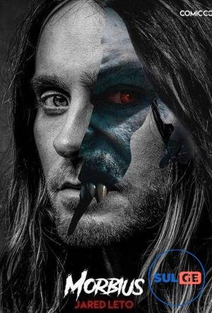 Morbius / მორბიუსი / morbiusi