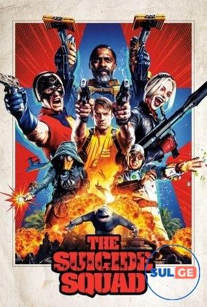 The Suicide Squad / თვითმკვლელთა რაზმი 2 / tvitmkvlelta razmi 2