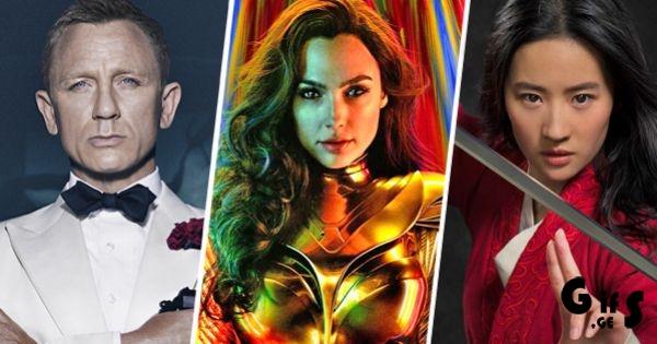 ფილმები რომლებსაც 2020 წელში ყველაზე მეტად ველოდებით