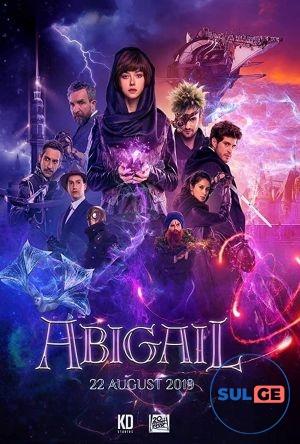Abigail / ებიგეილი / ebigeili