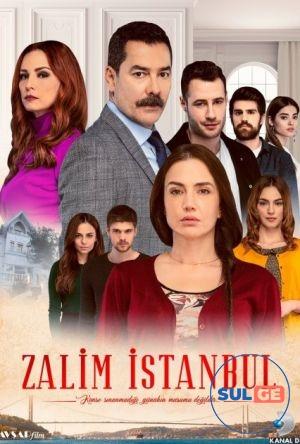 კიდევ ერთი თურქული სატელევიზიო სერიალი,