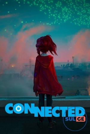 Connected / დაკავშირებული / dakavshirebuli