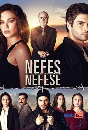 უსიცოცხლო / usicocxlo / Nefes Nefese