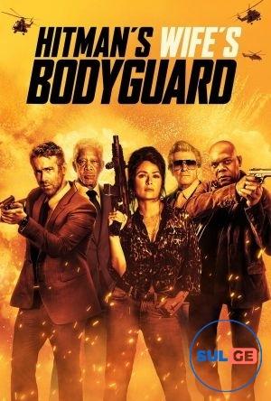 The Hitman's Wife's Bodyguard / მკვლელის ცოლის მცველი / mkvlelis colis mcveli