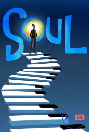 Soul / სული / suli