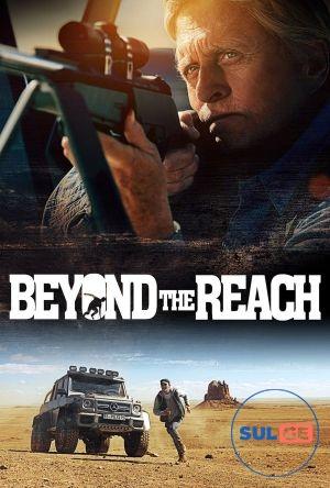 ფილმის სახელი პრინციპში მოვითხრობს ფილმის
