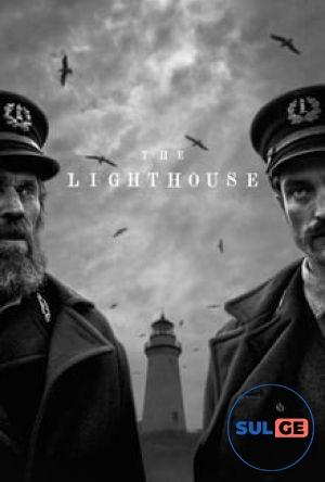 The Lighthouse არის 2019 წლის [url=/search?category%5B%5D=fsiqologiuri]ფსიქოლოგიური[/url]