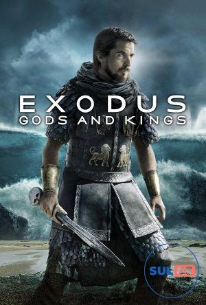 ბიბლიური ისტორია წინასწარმეტყველ მოსესა
