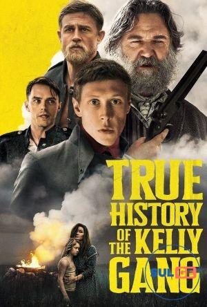 ფილმი გადაღეებულია პიტერ ქერის რომანის