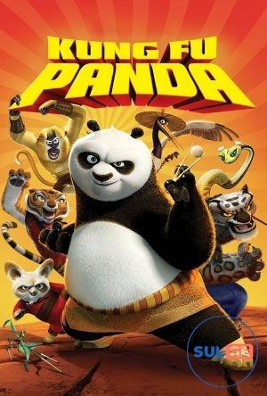 Kung Fu Panda / კუნგ-ფუ პანდა / kung fu panda