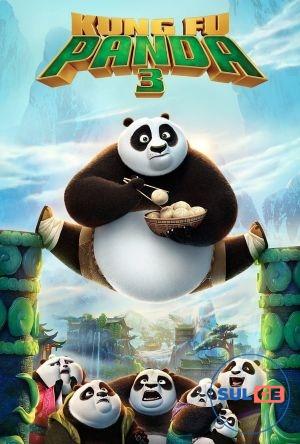 Kung Fu Panda 3 / კუნგ ფუ პანდა 3