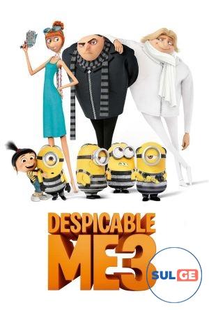 Despicable Me 3 / საზიზღარი მე 3 / sazizgari me 3