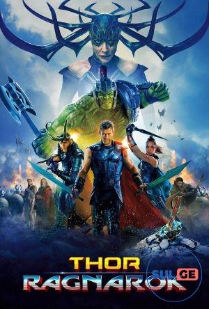 Thor: Ragnarok / თორი: რაგნაროკი / tori ragnaroki