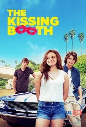 The Kissing Booth / კოცნის ჯიხური / kocnis jixuri