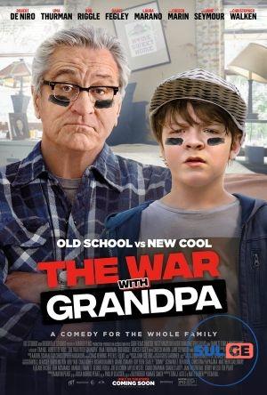 The War with Grandpa / ომი ბაბუასთან / omi babuastan