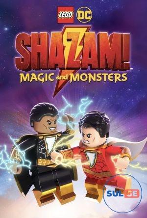 LEGO DC: Shazam! Magic and Monsters / ლეგო: შაზამი - მაგია და ურჩხულები / lego: shazami - magia da urchxulebi