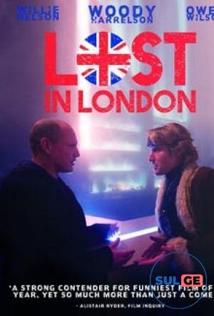 Lost in London / ლონდონში დაკარგული / londonshi dakarguli