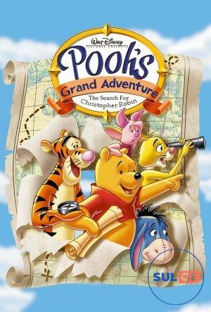 Pooh's Grand Adventure: The Search for Christopher Robin / პუჰის დიადი თავგადასავალი: კრისტოფერ რობინის ძიებაში / puhis diadi tavgadasavali: kristofer robinis dziebashi