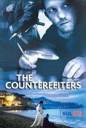 The Counterfeiters / ფულის გამყალბებლები / fulis gamyalbeblebi